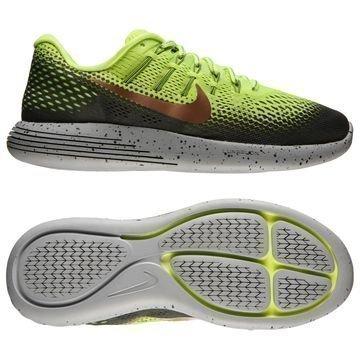 Nike Juoksukengät LunarGlide 8 Shield Neon/Pronssi/Harmaa