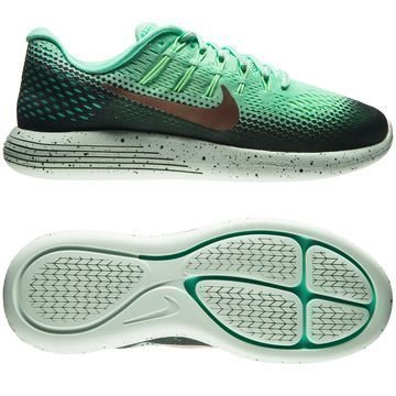 Nike Juoksukengät LunarGlide 8 Shield Vihreä/Pronssi Naiset