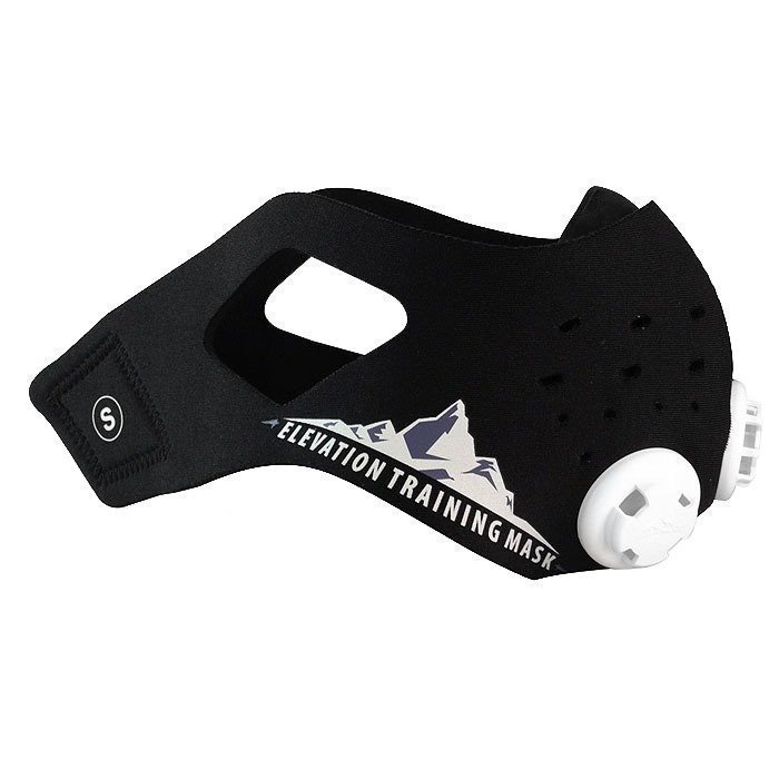 Training Mask 2.0 medium