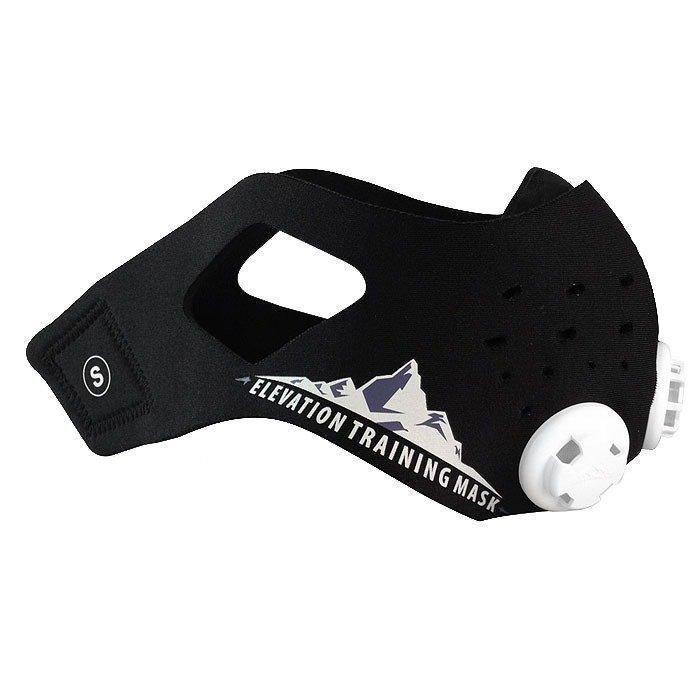 Training Mask 2.0 small