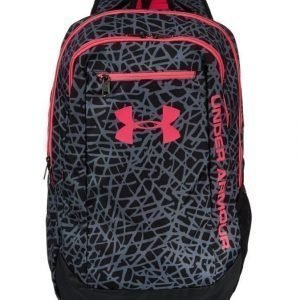 Under Armour Hustle Reppu