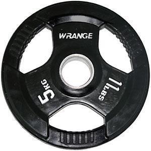 Wrange Pro Grip 20 Kg Musta Levypaino